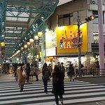 Photo of Sunroad, Kichijoji