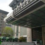 Hilton Xian, China