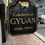 Photo of Gyuan