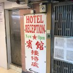 Photo of Hong Kong Tai Wan Hotel