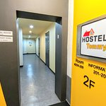 Photo of Hostel Tommy