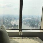Foto di Park Hyatt Shanghai