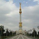 Beautiful Monument.
