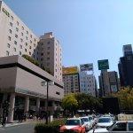 Photo of Hotel Centraza Hakata