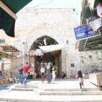 Photo de Porte de Damas (Sha'ar Shechem)