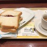 Photo of Doutor Coffee Shop Harajuku