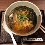 Photo de Dormy Inn Hiroshima