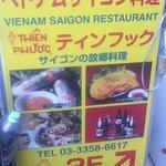 Photo of Thien Phuoc