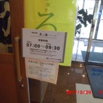 Foto di Hotel Peace Island Miyakojima