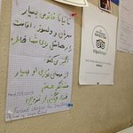 It is what I wrote about Tatiana in my native language ' Farsi '  :-)