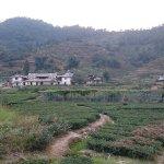 Photo de Hakka Culture Village of Yongding