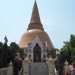 Photo of Wat Phra Pathom Chedi