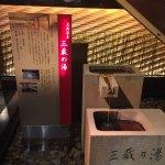 Photo de Nagoya Crown Hotel