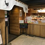 Matsumoto Karaage center