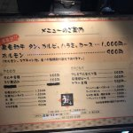 Ginza Yakiniku Usshisshi Foto