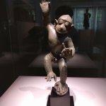 Museum der Asiatischen Zivilisationen Foto