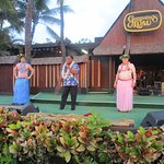 Luau entertainment w/guests