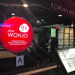 The New Wonjo Restaurant -  Really Nice Asian Dining Experience