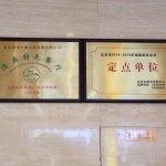 Photo de Yangfang Dadu Hotel