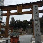 Utsunoiya Futaarayama Jinja Shrine Foto