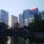 Photo of Conrad Beijing