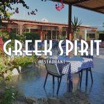 Photo of Greek Spirit