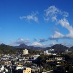 Photo of New Hakkeien