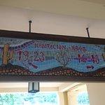 Vinas de Cafayate Wine Resort Foto