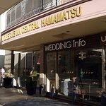Photo of Kuretake Inn Central Hamamatsu