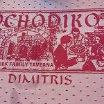 Archodiko Dimitris Tavern Foto
