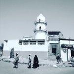 Hamoudi Mosque Foto