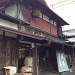 Foto de Watanabe Sahei Shop
