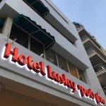 Foto de The Lusky – Great Small Hotel