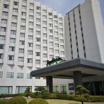 Photo of Radisson Hotel Narita