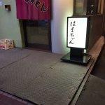 Photo de Swanky Hotel Otomo