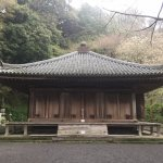 Photo of Fukiji Temple