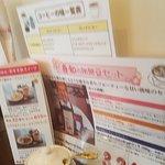 Photo of Kato Coffee Shop