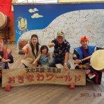 Foto di Okinawa World Bunka Okoku Gyokusendo