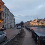 Photo de Domina St.Petersburg