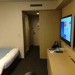 Photo of Richmond Hotel Premier Musashikosugi