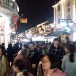 Crouds on Hefang street at night