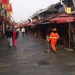 Hefang Street in the morning is empty.