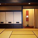 Photo de Kuroshio Honjin