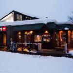 Monty's Tavern