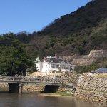 Photo of Tottori Castle Ruins