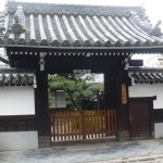 Ảnh về Komyo-ji Temple