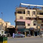 Photo de Nefertiti Hotel