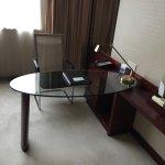 Foto de Kaifu Jianguo Hotel