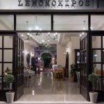 Lemonokipos Restaurant | Rethymno | Ethnikis Antistaseos 100
