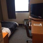 Foto de APA Hotel Yamaguchi Hofu